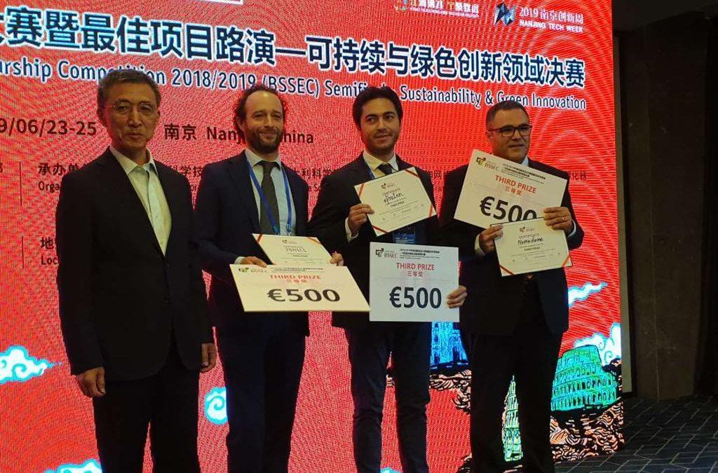 Il progetto LIFE-SAVE si è classificato al 3° posto al BSSEC 2019 a Nanchino
