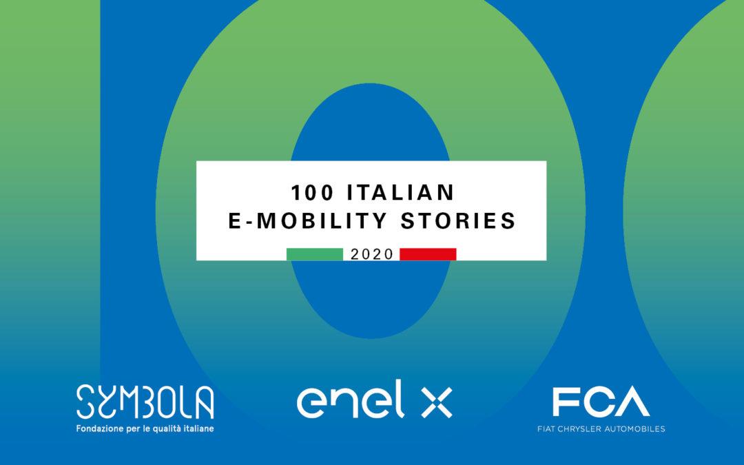 eProInn – 100 Italian E-mobility Stories 2020
